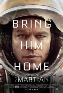 The Martian หนังแหวกขนบความเป็นไซไฟ