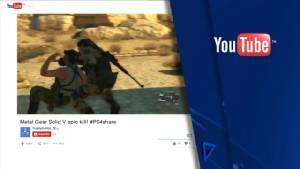 """PS4"" เพิ่มช่องทางถ่ายทอดสดผ่าน YouTube"