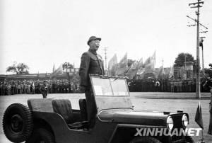 ชมคลิปฯ และภาพประวัติศาสตร์ล้ำค่า สถาปนาสาธารณรัฐประชาชนจีน
