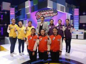 """อพวช. เปิดตัวรายการใหม่ """"Thailand Science Challenge""""  ค้นหาสุดยอดเด็กเก่งวิทย์"""