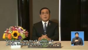 """""""ประยุทธ์"""" ยันคว้า ปธ.จี 77 สะท้อนต่างชาติเชื่อมั่นไทย ชวนคนเห็นต่างมาคุยกันเลิกขัดแย้ง"""