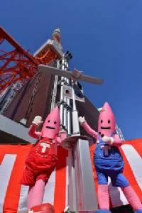 โตเกียวเปิดสถานีชาร์จไฟโทรศัพท์จากพลังงานแสงอาทิตย์ บริการฟรี