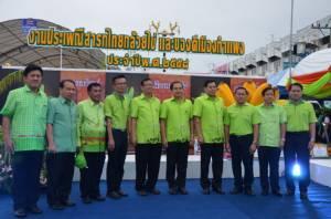 """เปิดแล้ว!งาน """"สารทไทยกล้วยไข่และของดีเมืองกำแพงเพชร"""""""