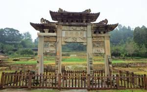"""""""ถู่ซือ"""" เมืองโบราณ 3 ราชวงศ์ มรดกโลกน้องใหม่ทรงคุณค่าของประเทศจีน"""