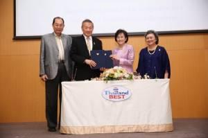 """""""พาณิชย์"""" จับมือสหพัฒน์ใช้ตรา Thailand BEST สร้างโอกาสค้าขายให้ SMEs ไทย"""