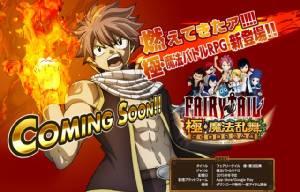 """การ์ตูนดัง """"Fairy Tail"""" โผล่เกมใหม่เป็น RPG บนสมาร์ตโฟน"""