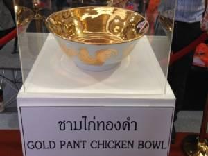 """ฮือฮา! งาน Lampang Ceramic ปีนี้โชว์เต็ม """"ถ้วยก๋าไก่เล็กสุด-บางสุดในโลก""""(ชมคลิป)"""