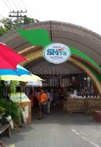 """ปลื้ม! """"สุดยอด SMEs ของดีทั่วไทย"""" เปิดโอกาสใหม่ผู้ประกอบการรายย่อย"""