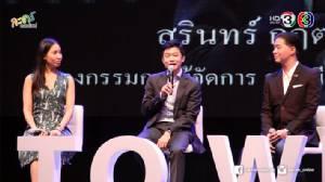 """ช่อง 3 จัดเต็ม โชว์ศักยภาพในงาน """"Planning to win 2016 Group M Expo"""""""