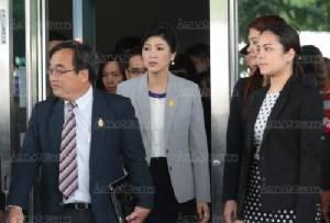ศาลฎีกาฯ นัดไต่สวนพยานคดีปูโกงจำนำข้าว 15 ม.ค.ปีหน้า