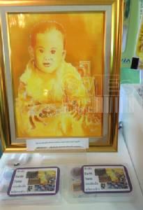 สีบาติกแบบอัดเม็ด  นวัตกรรมเพิ่มมูลค่าจากข้าวไทย