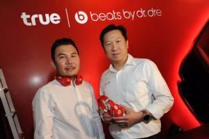 ทรูจับมือ Beats ขยายไลน์สินค้าหูฟัง