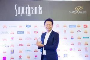 ลามิน่าคว้ารางวัลสุดยอดแบรนด์แห่งปี 2015 (Superbrands 2015)