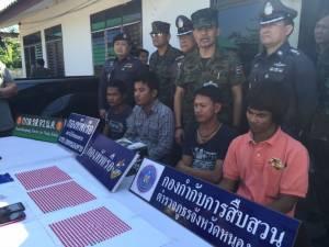 รวบหนุ่มไทย-ลาวร่วมขนยาบ้า สารภาพส่งลูกค้าเมืองน้ำดำ