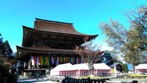 เที่ยวฟรีที่ญี่ปุ่น! เที่ยวบ้านนอกในวันดอกไม้โรย