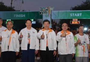 """สร้างสถิติ """"วิ่งเปลี่ยนชีวิต"""" 99,999 กม. พบคนไทยกิจกรรมทางกายเพิ่มขึ้น"""