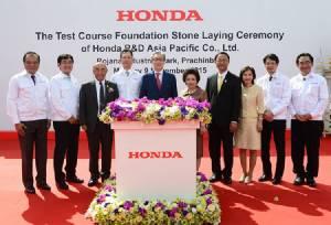 ฮอนด้าทุ่ม 1,700 ล้านบาทผุดสนามทดสอบรถยนต์ที่ จ.ปราจีนบุรี เสริมแกร่งงานวิจัยพัฒนา