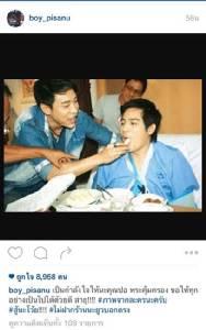 """""""อั้ม-ชมพู่-ป๋อ"""" ชวนคนไทยสวดมนต์ให้กำลังใจ """"ปอ"""" เชื่อพระเอกดังต้องสู้"""