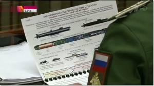 "In Clip : ทีวีรัสเซียพลาด! โชว์เอกสารลับอาวุธใหม่ปูติน ""Status-6"" โดรนใต้น้ำติดขีปนาวุธนิวเคลียร์"" ระยะทำการ 10,000 กม. เหนือกว่ากองเรือดำน้ำสหรัฐฯ ทั้งหมด"