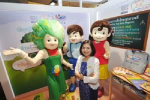 """ต่อยอด """"โครงการเด็กไทยสุขภาพดี""""  เนสท์เล่ ลุ้นโมเดล CSV ระดับโลก"""