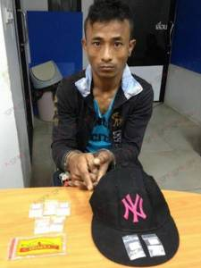 ตร.สืบสวนยาเสพติดภูธรภูเก็ตรวบ 3 พม่าค้าไอซ์-ยาบ้า