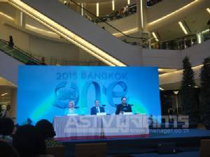 """กทม.เปิดการประชุมระดับโลก """"One Young World"""" สุดยอดการประชุมผู้นำรุ่นใหม่โลก"""