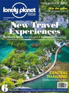 เปิด Lonely Planet ชมสุดยอดความงามของอุทยานแห่งชาติ