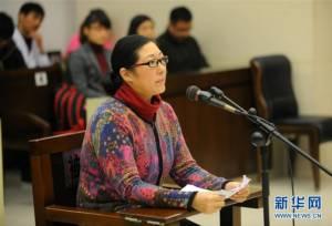 """จีนจำคุก """"แม่เสือ"""" สุดโหด ฟาดหลังลูกชายเป็นลายพร้อย เพราะทำการบ้านไม่เสร็จ"""