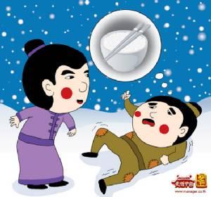 เรื่องชวนหัวในยุคราชวงศ์จีน ตอน เตือนสติฉีอ๋อง