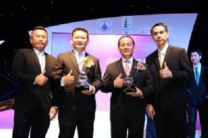 ซีพีเอฟรับ 2 รางวัลจากงาน Thailand Energy Awards 2015