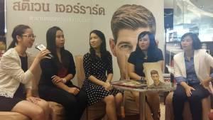 """""""น้องมายด์"""" ร่วมเปิดหนังสือ """"สตีวีจี"""" โมโนกรุ๊ปดึงมาแปลให้คนไทยอ่านจุใจ"""