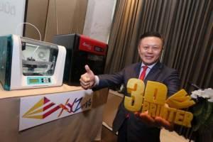 เอ็กซ์วายแซดพริ้นติ้งพร้อมรุกตลาดเครื่องพิมพ์ 3 มิติในไทย