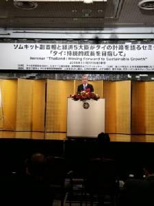 """นักธุรกิจญี่ปุ่นเกือบ 1 พันคนแห่ฟัง """"สมคิด"""" แจงนโยบายเศรษฐกิจและแผนส่งเสริมลงทุนของไทย"""