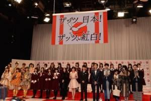 """X-Japan คืนเวทีมหกรรมเพลง Kohaku ส่วน """"โต๊ะโตะจัง"""" จะมาเป็นพิธีกร"""