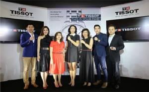 """""""ทิสโซต์"""" เรือนเวลาที่มีความเป็นสวิสแท้ ฉลองเปิด """"ทิสโซต์ บูติก"""" แห่งแรกในประเทศไทย"""