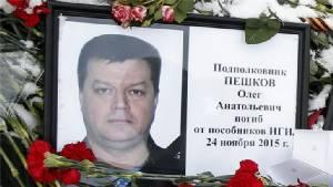 """รบ.ตุรกีส่งศพ """"นักบิน Su-24"""" ที่ถูกยิงตกกลับไปยังรัสเซียแล้ว"""