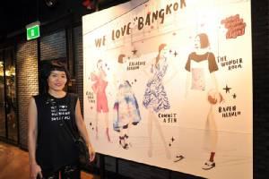 บอก  We Love Bangkok  ตามสไตล์  8 นักวาดภาพประกอบรุ่นใหม่