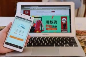 Wallet by TrueMoney เปิดตัวบริการใหม่บัตรเงินสด Alipay