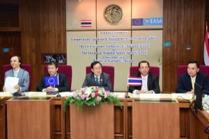 อียูแบน-ไม่แบนสายการบินของไทย 10 ธ.ค. 6 โมงเย็นรู้กัน เผยยังพอมีหวัง