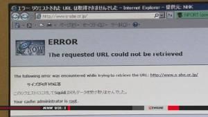 หยามหน้า! แฮกเกอร์โจมตีเว็บไซต์ทางการของนายกฯญี่ปุ่น