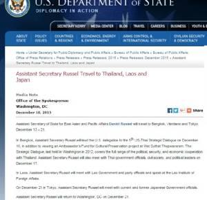 """มะกันเผยกำหนดการ """"แดเนียล รัสเซล"""" เดินสายพบพรรคการเมืองไทยสัปดาห์หน้า"""