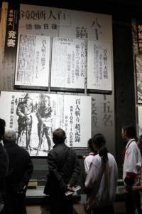 จีนจัดงานพิธีรำลึกเหยื่อการสังหารหมู่ที่นานกิง ครบรอบ 78 ปี (ชมภาพ)