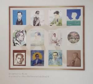 12 บุคคลต้นแบบ ผ่านผลงานศิลปะ 12 ศิลปิน ในปฏิทิน ปี 59