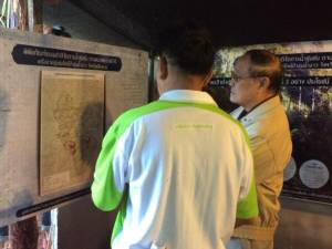 """ตั้ง """"เครือข่ายรักษ์ป่าลุ่มน้ำลาว เชียงราย"""" เป็นพิพิธภัณฑ์จัดการน้ำแห่งที่10"""