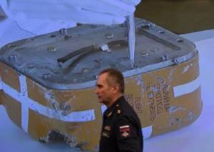 ตุรกีหนาว!รัสเซียเปิดกล่องดำซู-24ที่ถูกยิงตกต่อหน้านานาชาติ ย้ำไม่เคยละเมิดน่านฟ้า