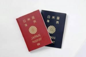 รู้ไหม? ญี่ปุ่นเพิ่งมีบัตรประชาชนปีนี้ รัฐบาลหวังเก็บข้อมูลรายได้เหมือนกับไทย
