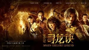 """หนังจากนิยายชุด """"คนขุดสุสาน"""" ทำเงินถล่มทลายที่จีนแผ่นดินใหญ่"""