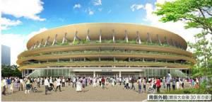 """ญี่ปุ่นได้แบบสนามกีฬาโอลิมปิกใหม่ หลังรื้อแผนเดิมเพราะ""""แพงเกิน"""""""