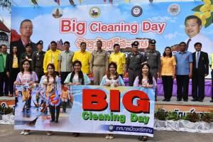 """เมืองดอกลำดวนจัด """"Big Cleaning"""" ยกจังหวัด สร้างวินัยชาติรักษาความสะอาดบ้านเมือง"""