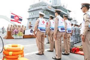 กองเรือยุทธการซ้อมแผนช่วยผู้ประสบภัยในทะเลรับมือภัยพิบัติ